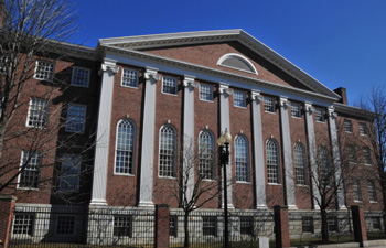Harvard HBS Full-Time MBA